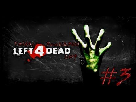 Смотреть прохождение игры [Coop] Left 4 Dead. Серия 3 - Четверо в чулане.
