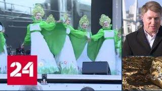 Круглая дата: во Владивостоке отмечают 80-летие Приморья - Россия 24