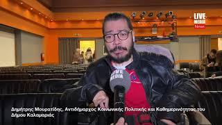 Δημήτρης Μουρατίδης, Αντιδήμαρχος Κοινωνικής Πολιτικής και Καθημερινότητας του Δήμου Καλαμαριάς