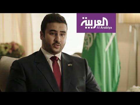 مقابلة مع الأمير خالد بن سلمان نائب وزير الدفاع السعودي  - نشر قبل 3 ساعة