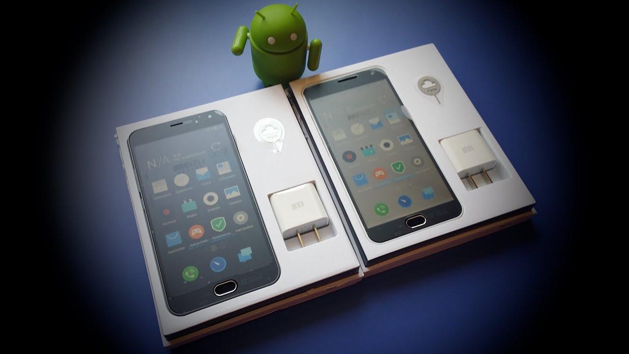 Обсуждение meizu m2 note изображение. Meizu mx5 репутация: 515 +. Представили наконец-то. Цена меньше, чем на м1 нот, а смарт лучше. Мне понравился смарт, в сером цвете смотрится найс) клац можно тут. А с этим процессором телефон разве не дольше будет работать?