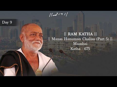 656 DAY 9 MANAS HANUMAN CHALISA (PART 5) RAM KATHA MORARI BAPU MUMBAI 2008