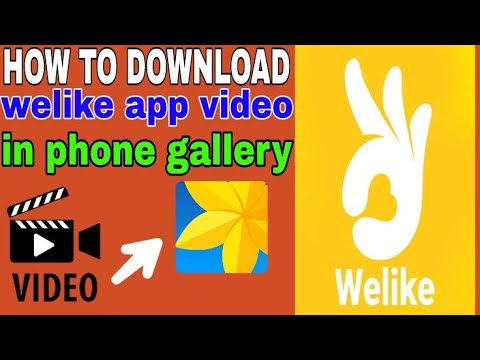 How to download video in gallery on welike app | welike app se video kaise  download kare