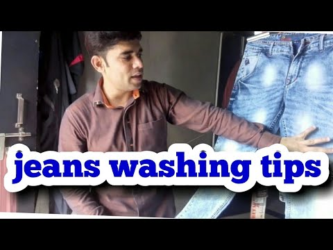 tips for jeans wash/cleaning at home .... easy & safe your  jeans washing tips.