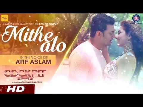 Mithe Alo Full Audio Song / COCKPIT / Atif Aslam / Dev/Koel / Rukmini