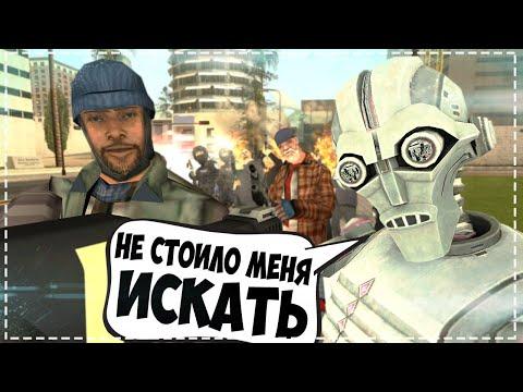 ДЭДДИ НАШЕЛ РОБОТА В GTA SAMP!!
