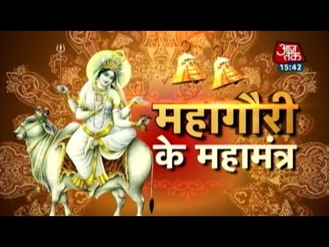 Dharm: Mahagauri Mantra