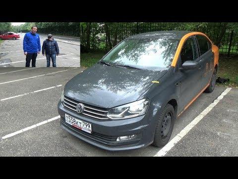 Volkswagen Polo / Обзор - Тест Драйв
