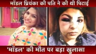 Suicide Tragedy: Model Priyanka's Family Releases Photo Of Her Bruised Face