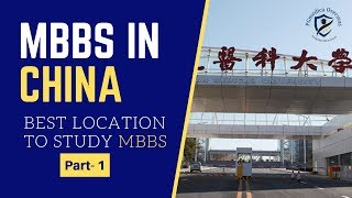 MBBS in China | Admission process for MBBS in China | Part 1