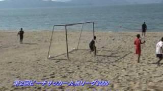 ビーチサッカー九州リーグ2009