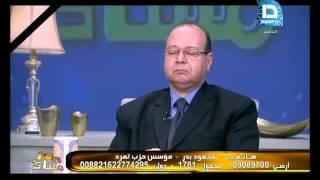 برنامج العاشرة مساء| محمود بدر مؤسس حركة تمرد: الاخوان لما فشلوا يحكمونا بدأو يقتلونا