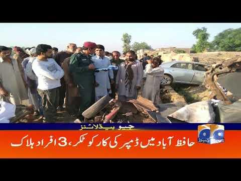 Geo Headlines - 11 AM - 19 May 2019