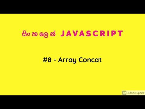 Sinhala javascript tutorial - Array Concat thumbnail