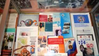 видео Музей образования