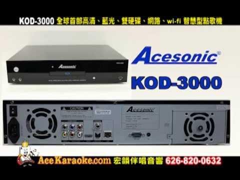 Acesonic KOD-3000 30 Second Spot