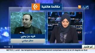 فريد بن يحيي :  يجب على الجزائر أن تعطي أخر  إندار للسلطات الفرنسية