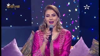 Beldi d'errachidia a Noujoum al Aoula 2019 بلدي الرشيدية في برنامج نجوم الأولى