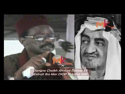 BOUROU MAKKA ( FAYCAL 14 AVRIL 1906 - 25 MARS 1975 ) / BARI NA LOU GANAYE FADIOUL KHAME KHAME FADJE