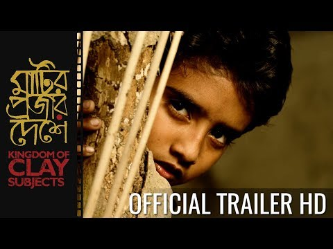 Kingdom of Clay Subjects | মাটির প্রজার দেশে | Official Trailer | Bangla Film 2018 | Bijon Imtiaz
