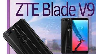 Инфо. ZTE Blade V9 новый крепкий среднячок и конкурент