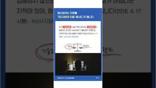 [카드뉴스] 공정거래위원회_중소기업 기술유용 집중규제(…