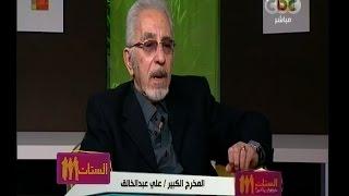 المخرج علي عبدالخالق يكشف عن أسباب اعتزاله