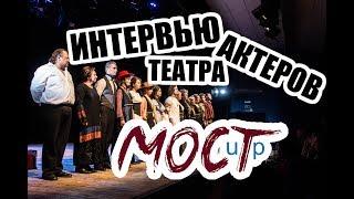 ПОЕЗДКА В ЕВРОПУ   Я стал режиссером   СКОЛЬКО СТОЯТ БИЛЕТЫ в КАЛИНИНГРАД   