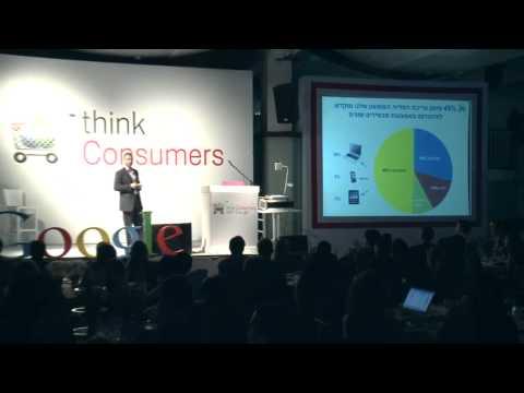 Think Consumers with Google 2012 מחקר בנושא צריכת המדיה בישראל