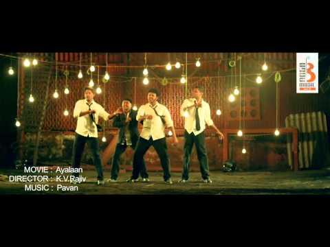 Ayalaan Promo Song Video