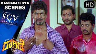 Ragini IPS Kannada Movie | False case is booked on Ragini Dwivedi | Kannada Emotional Scenes 120