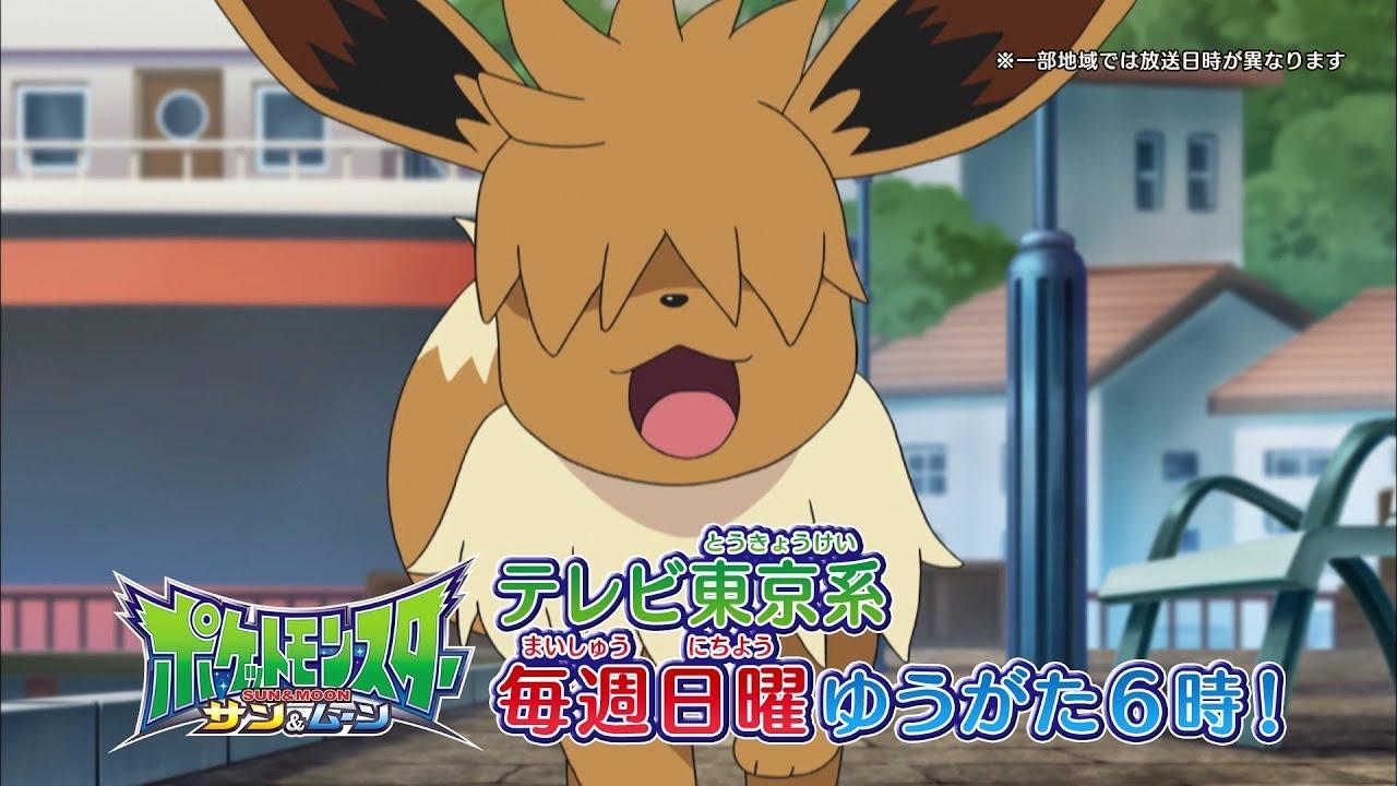 公式】アニメ「ポケットモンスターサン&ムーン」プロモーション映像第9