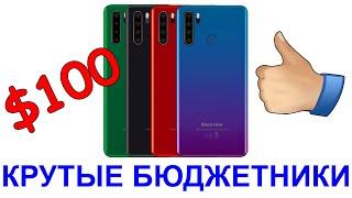 Лучшие бюджетные смартфоны 2020 года за 100 долларов - Интересные гаджеты