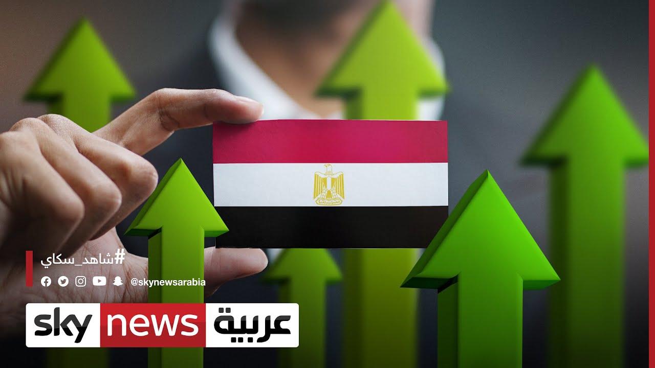 مصر تتحدى كورونا وتكشف عن جولة جديدة من الإصلاحات الاقتصادية  - 20:57-2021 / 4 / 6