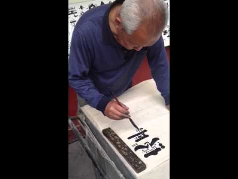 In the Lanzhou traditional market- Calligrapher