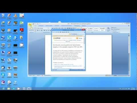 How To EASILY convert Word to PDF Files