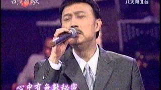 余天+北國之春+榕樹下+詩意+冬戀+洪榮宏+台灣的歌