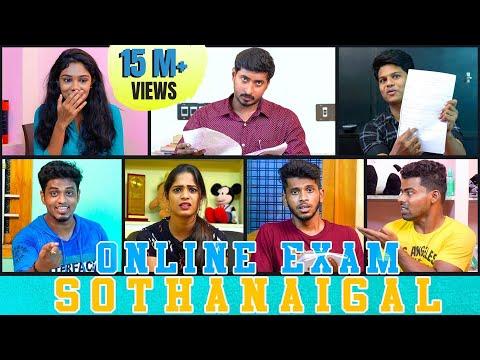 online-exam-sothanaigal-|-exam-fear-|-sothanaigal