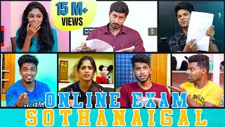 Online Exam Sothanaigal | Exam Fear | Sothanaigal