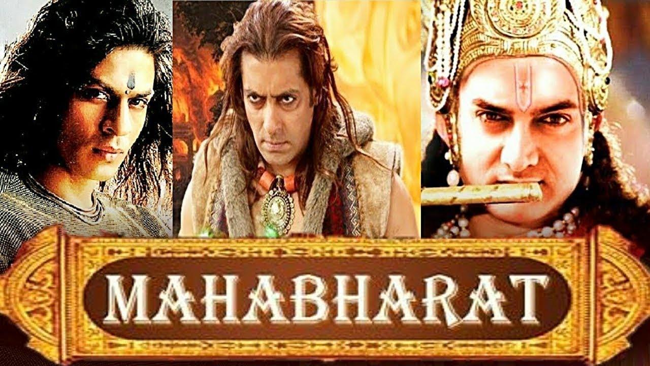 Mahabharat | Official Movie Trailer 2020 |