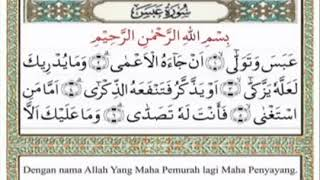 Gambar cover Murottal Juz 'Amma Juz 30 Langgam Rost, Drs Ja'far Usman Al Qori