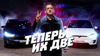 Эксклюзив! Гонки в Новосибирске на Теслах | Tesla Model X P100D - Какая Тесла круче в Сибире