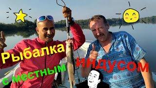 VLOG Рыбалка с местным индусом!!! Индия! ГОА 2017(, 2017-01-19T10:16:32.000Z)