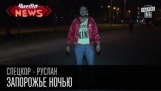 видео Кинотеатры Запорожья