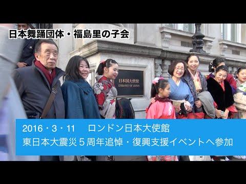 20160311 Embassy of Japan@London