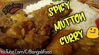 Very Spicy 🔥 Mutton Curry ll White Rice ll Papad ll Simple But Best !! #BengaliFood #EatingVideo