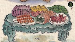 아람 전래동화 요술항아리 - 별주부전(한글 애니메이션)