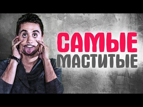 Видео: Знаменитости на шоу Голос. Дима Билан, Иван Ургант и другие