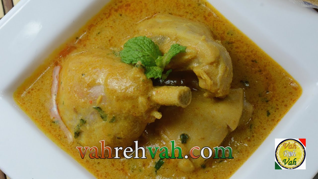 Chicken korma recipe by vahchef vahrehvah youtube forumfinder Gallery