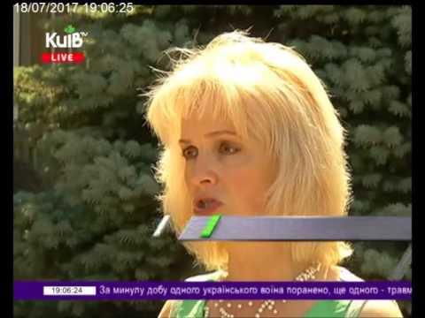 Телеканал Київ: 18.07.17 Столичні телевізійні новини 19.00